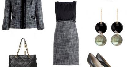 Что одеть в командировку женщине